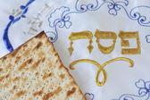 Matza for Jewish Holiday Passover — Stock Photo