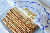 Matza for Jewish Holiday Passover — Stock Photo