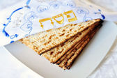 Matza for Jewish Holiday Passover — Photo