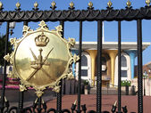 Sultans Palace in Muscat — Stock Photo