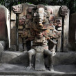 The National Museum of Anthropolog in Mexico City — Stock Photo