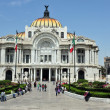 Stock Photo: Fine Arts Palace - Palacio de Bellas Artes