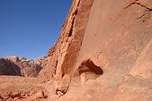 The Hashemite Kingdom of Jordan-Wadi Rum — Stock Photo