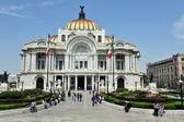 The Fine Arts Palace - Palacio de Bellas Artes — Stock Photo