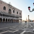 Stock Photo: Venice Italy Cityscape Landscape
