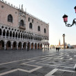 Venice Italy Cityscape Landscape — Stock Photo #11205943