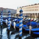 Venice Italy Cityscape Landscape — Stock Photo