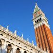 Venice Italy Cityscape Landscape — Stock Photo #11206146