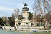 Fotos de viajes de españa - paisaje urbano de madrid — Foto de Stock