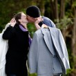 Wedding-day kiss — Stock Photo
