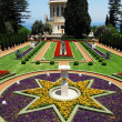 Travel Photos of Israel - Bahai Shrines in Haifa - ストック写真