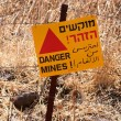 Travel Photos of Israel - Golan Heights — Stock Photo