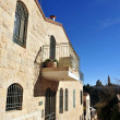 Israel Travel Photos - Jerusalem - Stock Photo