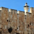 Stock Photo: Israel Travel Photos - Jerusalem
