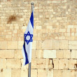 Travel Photos of  Israel - Jerusalem Western Wall — Stock Photo