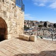Israel Travel Photos - Jerusalem — Photo