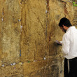 Travel Photos of Israel - Jerusalem Western Wall — 图库照片 #12032146