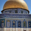 Israel Travel Photos - Jerusalem — Stock Photo #12032149