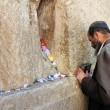 Travel Photos of Israel - Jerusalem Western Wall — Stock fotografie #12032213