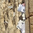 Stock Photo: Travel Photos of Israel - Jerusalem Western Wall