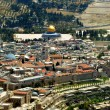 Israel Travel Photos - Jerusalem — Stock Photo #12035278