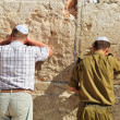 Travel Photos of  Israel - Jerusalem Western Wall — Photo