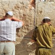 Travel Photos of Israel - Jerusalem Western Wall — 图库照片