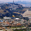 Israel Travel Photos - Jerusalem — Stock Photo #12035285