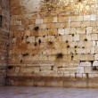 Travel Photos of  Israel - Jerusalem Western Wall — Foto de Stock