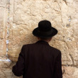 Travel Photos of Israel - Jerusalem Western Wall — Stock fotografie