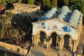 Travel Photos of Israel - Mini Israel — Stock Photo