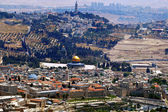 Israel Travel Photos - Jerusalem — Foto Stock