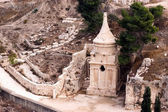 Travel Photos of Israel - Jerusalem — Stock Photo