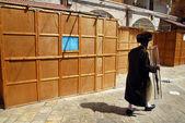 İsrail seyahat fotoğrafları - Kudüs — Stok fotoğraf