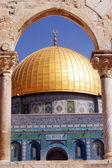 Fotos de viajes de israel - jerusalén — Foto de Stock