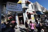 Israel Travel Photos - Tel Aviv — Stock Photo