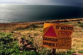 Travel Photos of Israel - Sea of Galilee — Stock Photo