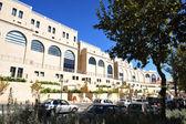 JERUSALEM-CITYSCAPE-ISRAEL-TRAVEL-VACATION — Стоковое фото