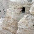 Travel Photos of Israel - Qumran Caves — Stock Photo