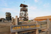 Travel Photos of Israel - Kibbutz Negba — Stock Photo
