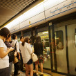 Queue in MRT terminal — Stock Photo #10754894