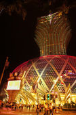 Grand Lisboa — Stock Photo