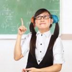 Nerd female student — Stock Photo #10768056