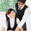 Tutoring nerd student — Stock Photo