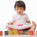 Early education — Stock Photo #11026923
