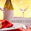 Royalty-Free Stock Photo: Reserved table