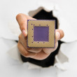 Breakthrough in microprocessor technology — Stock Photo