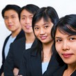 Stock Photo: Asibusiness line up