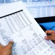 Stock Photo: Analyzing stock market price