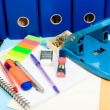 Office supply — Stock Photo #11075933